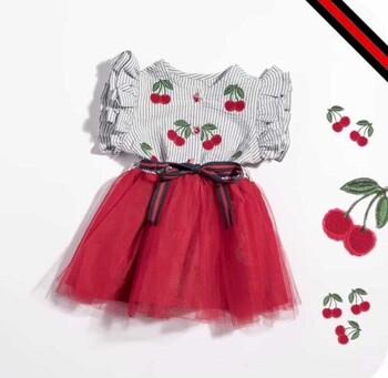 Momsbrand - Kirazlı Tütülü Elbise