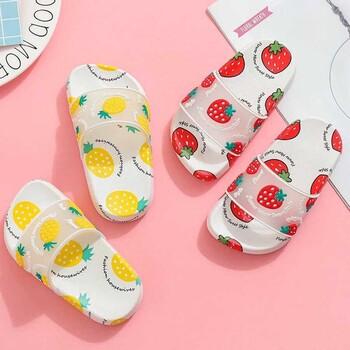 Meyveli Terlik - Anne