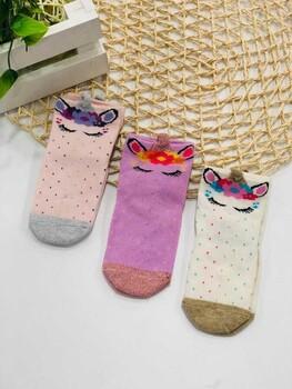 - Socks of Baby - 3