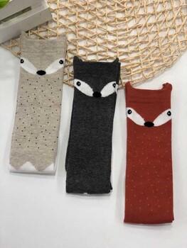 Momsbrand - Socks of Baby - 8